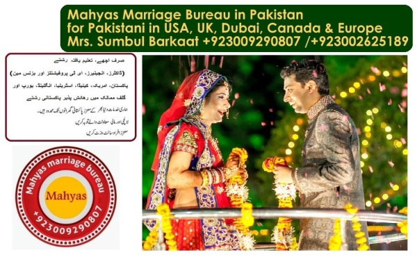 Muslim for marriage in Dubai, Muslim men in Dubai, Muslim marriage bureau, Muslim boys in Dubai, (1)