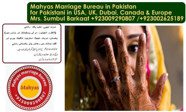 Muslim for marriage in Dubai, Muslim men in Dubai, Muslim marriage bureau, Muslim boys in Dubai, (2)