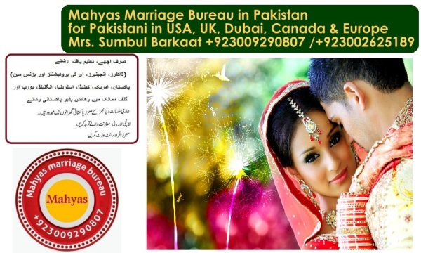 Muslim for marriage in Dubai, Muslim men in Dubai, Muslim marriage bureau, Muslim boys in Dubai, (4)