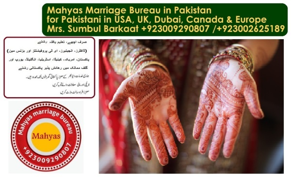 Muslim for marriage in Dubai, Muslim men in Dubai, Muslim marriage bureau, Muslim boys in Dubai, (5)