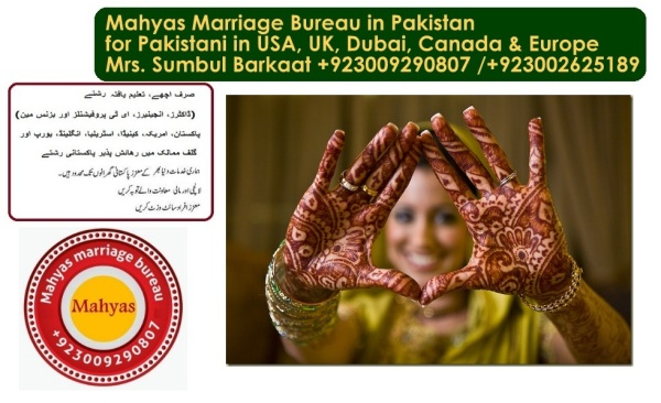 Muslim for marriage in Dubai, Muslim men in Dubai, Muslim marriage bureau, Muslim boys in Dubai, (6)