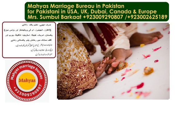 Pakistani in Dubai, Pakistani girls in Dubai, Pakistani for marriage in Dubai, Pakistani men in Dubai, Pakistani marriage bureau, Pakistani boys in Dubai, Pakistani women in Dubai,   (1)