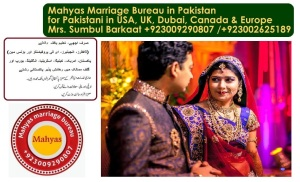 Pakistani in Dubai, Pakistani girls in Dubai, Pakistani for marriage in Dubai, Pakistani men in Dubai, Pakistani marriage bureau, Pakistani boys in Dubai, Pakistani women in Dubai,   (2)
