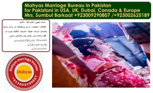 Pakistani in Dubai, Pakistani girls in Dubai, Pakistani for marriage in Dubai, Pakistani men in Dubai, Pakistani marriage bureau, Pakistani boys in Dubai, Pakistani women in Dubai,   (3)
