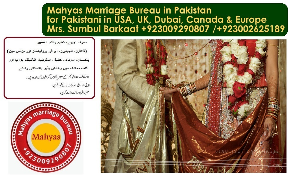 find life partner other than from marriage bureau matrimony sites