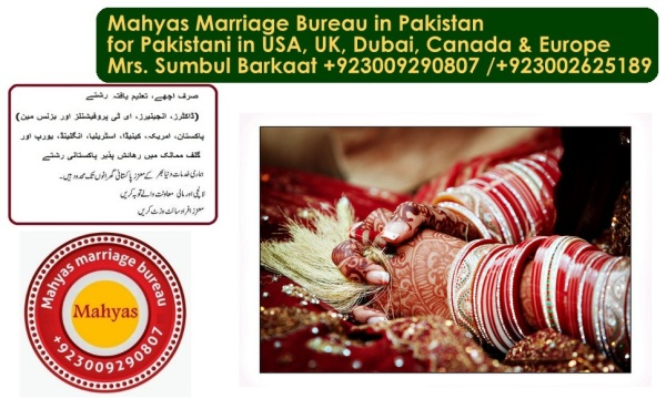 Punjabi men in Dubai, Punjabi marriage bureau, Punjabi boys in Dubai, Punjabi women in Dubai,  (1)