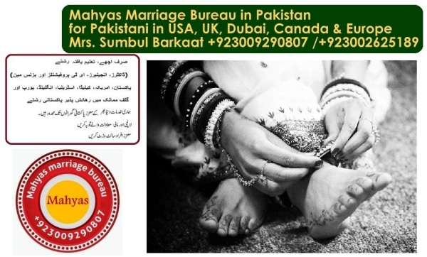 Punjabi men in Dubai, Punjabi marriage bureau, Punjabi boys in Dubai, Punjabi women in Dubai,  (3)