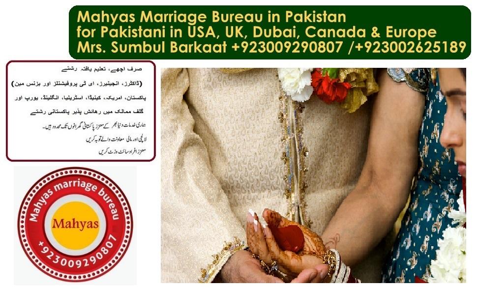 Shia marriage bureau | Pakistani rishta, Shaadi Service